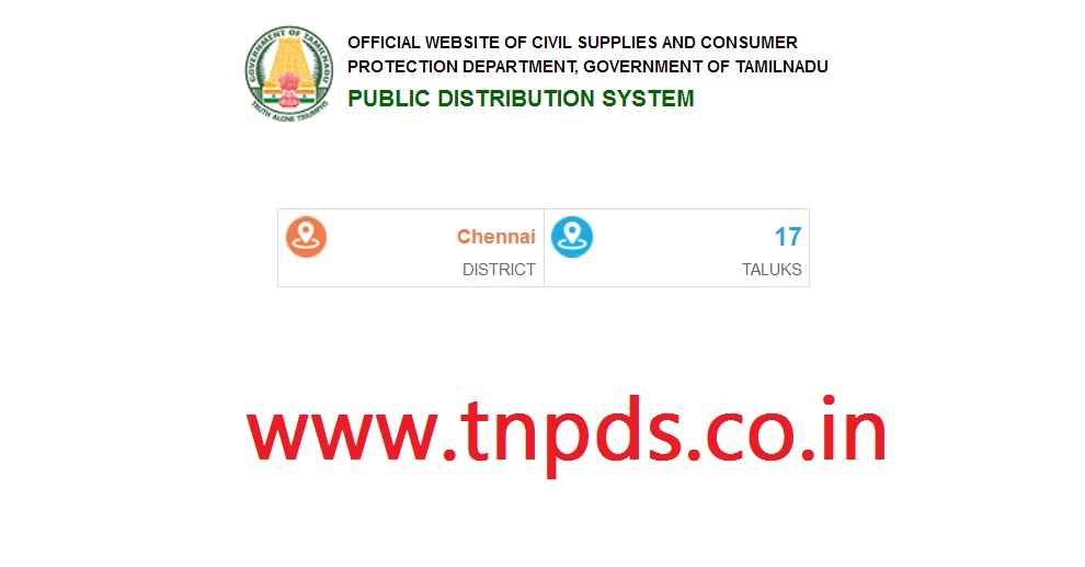 CHENNAI SMART RATION CARD District Info - tnpdscoin