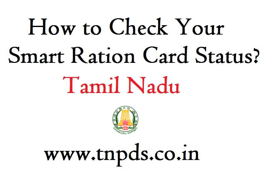 Check Your Smart Ration Card Status Online in Tamil Nadu