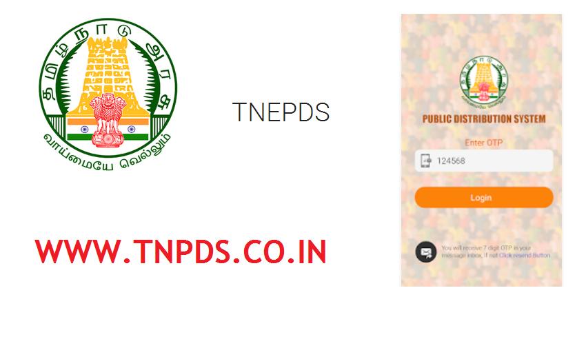 tnpds official mobile app