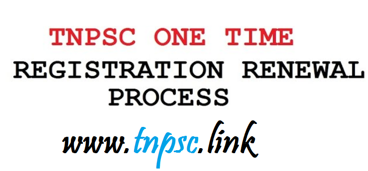 tnpsc one time renewal - tnpsclink