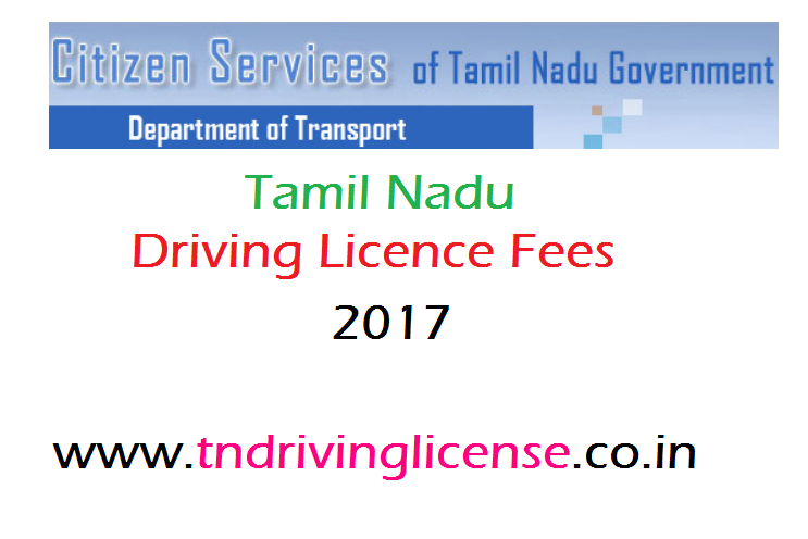 Tamil Nadu Driving Licence Fees
