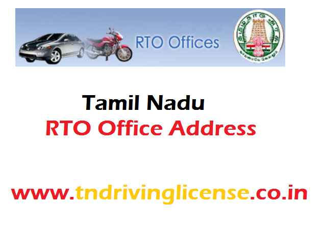 Tamil Nadu RTO Office Address - tndrivinglicensecoin