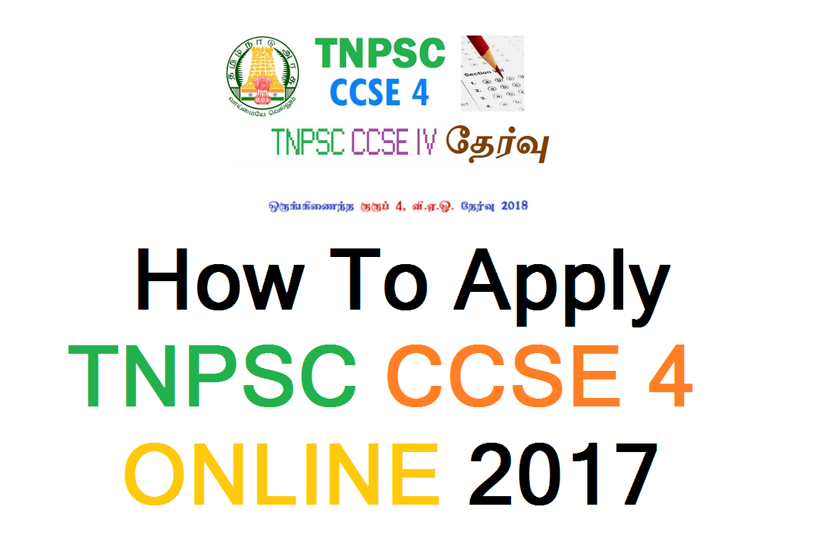 HOW TO APPLY TNPSC CCSE 4 ONLINE 2017