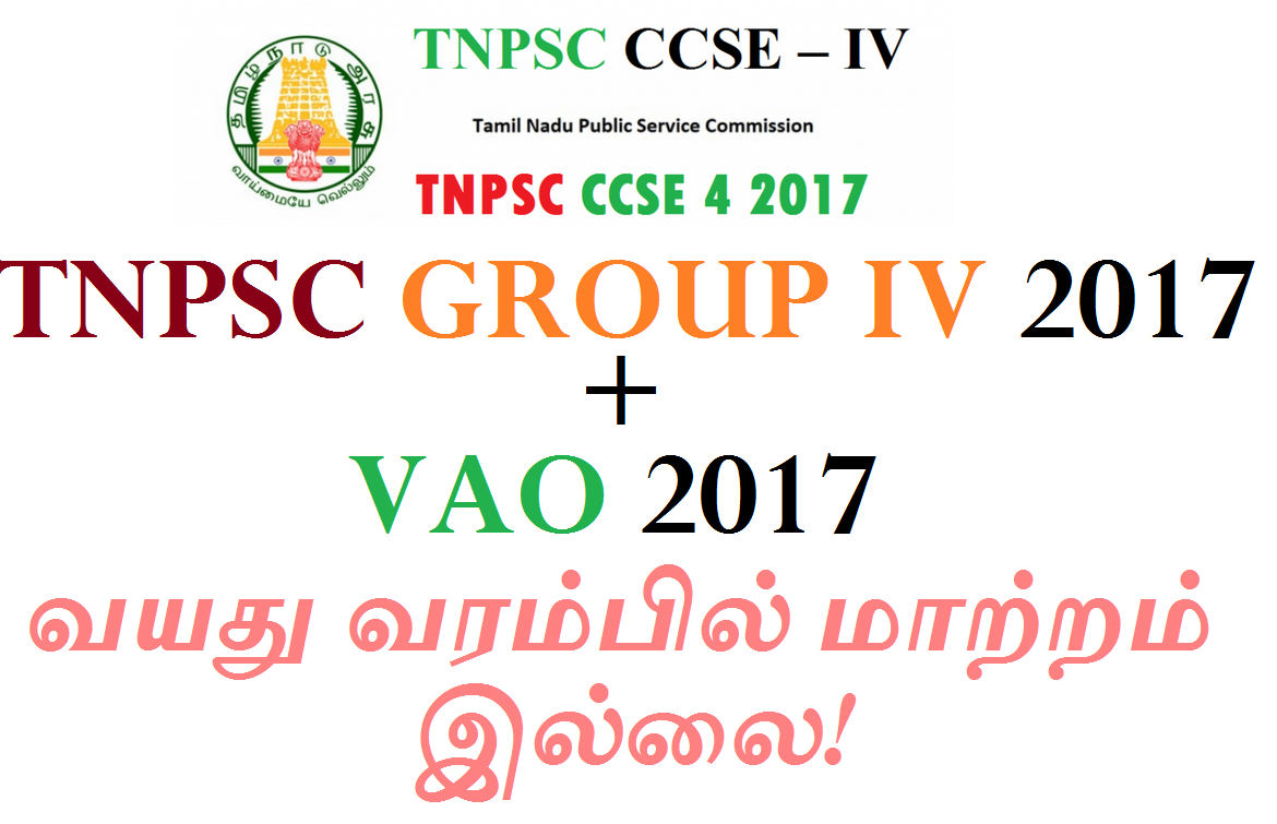 TNPSC CCSE 4 Exam Age Limit