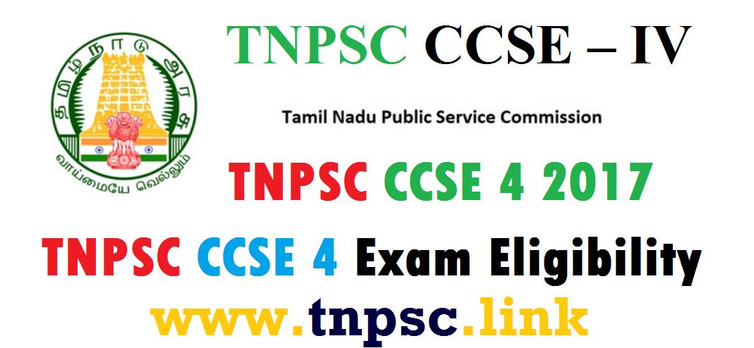 TNPSC CCSE 4 Exam Eligibility - tnpsclink