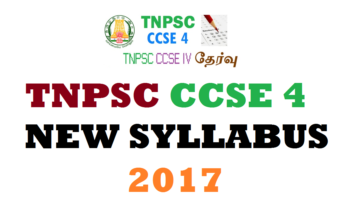 TNPSC CCSE 4 NEW SYLLABUS 2017 - TNPSCLINK
