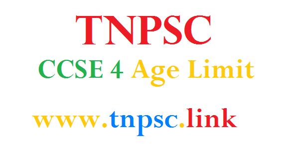 tnpsc ccse 4 age limit - tnpsclink