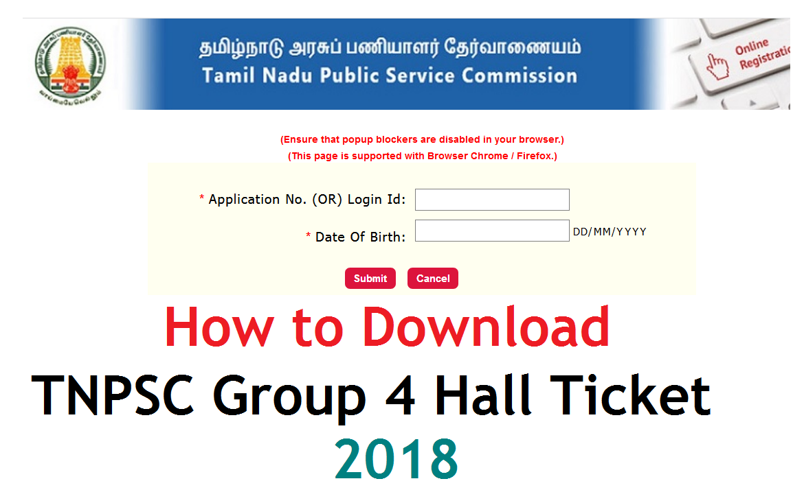 How to Download TNPSC Group 4 Hall Ticket 2018