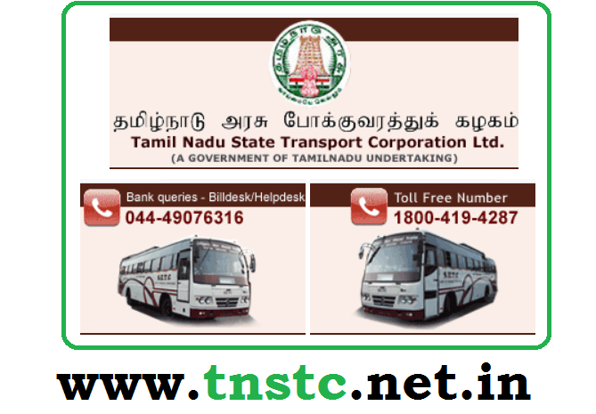 setc contact address - tnstc-net-in