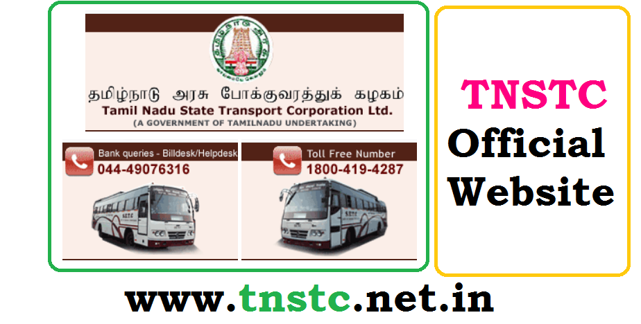 setc official website - tnstc-net-in