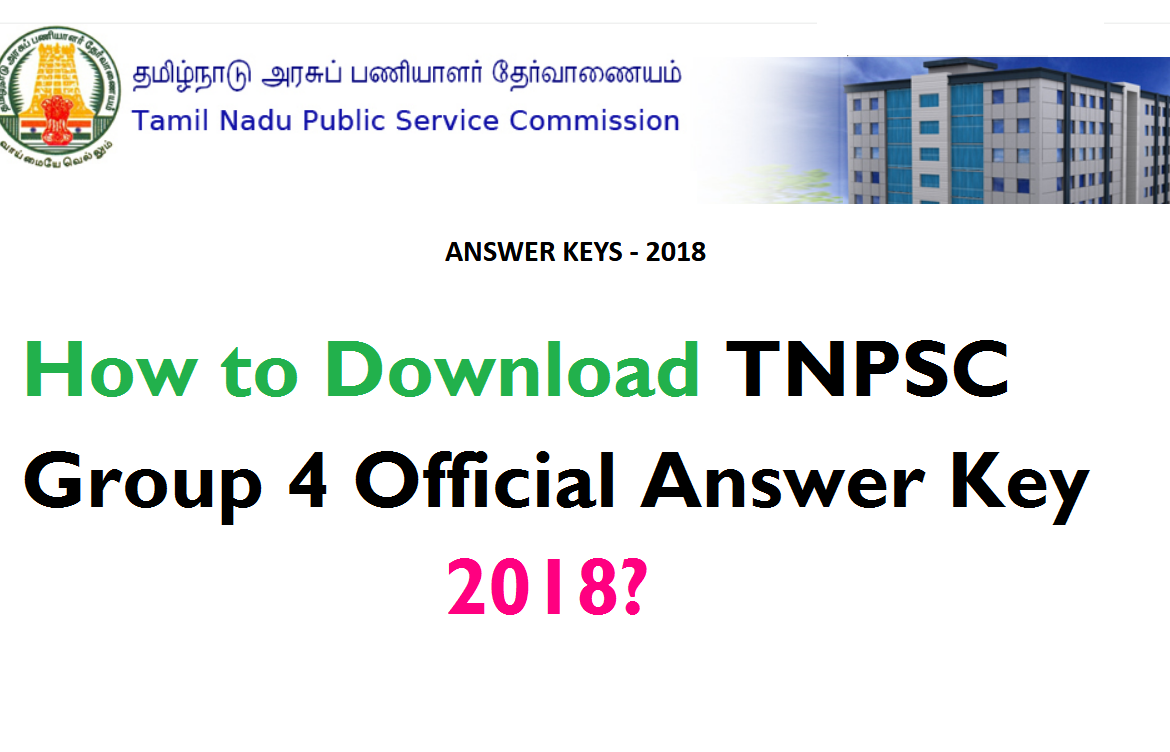 How to Download TNPSC Group 4 Official Answer Key 2018