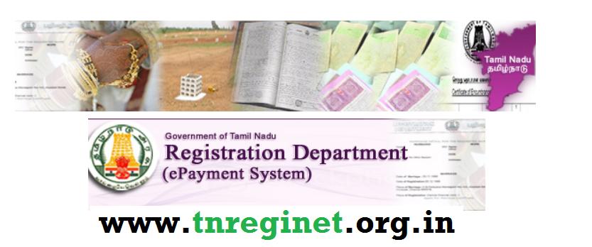 TNREGINET ePayment System - tnreginet-org-in