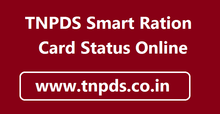 TNPDS Smart Card Status Online - tnpds-co-in