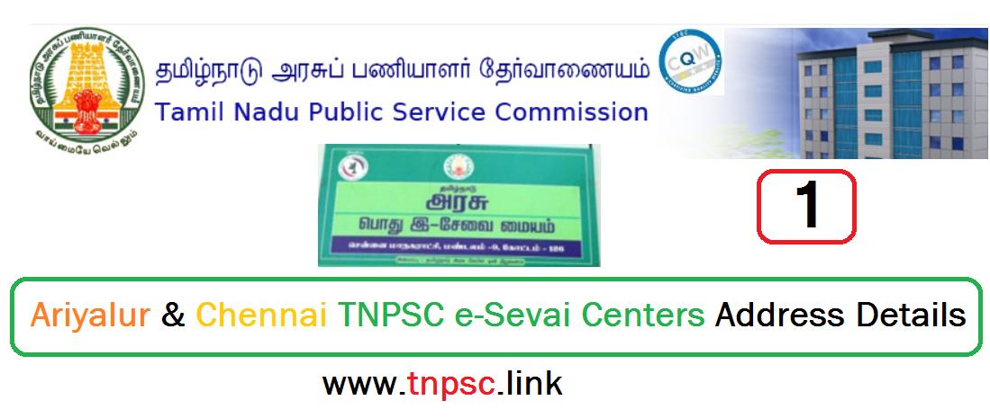 Ariyalur - Chennai TNPSC e-Sevai Centers Address Details - 01 - tnpsclink