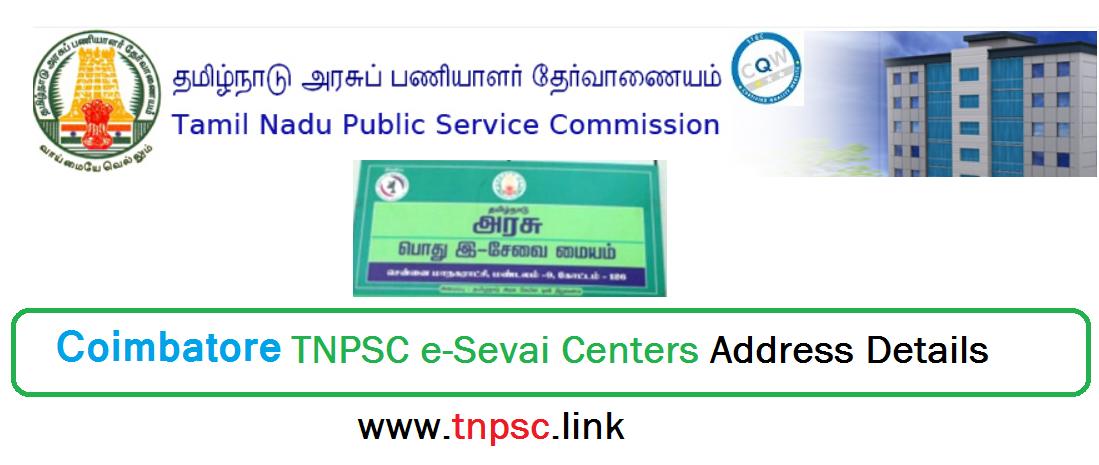 Coimbatore TNPSC e-Sevai Centers Address Details - tnpsclink