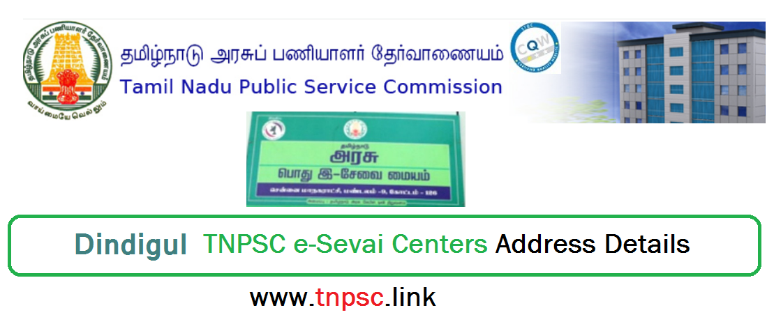 Dindigul TNPSC e-Sevai Centers Address Details - tnpsclink