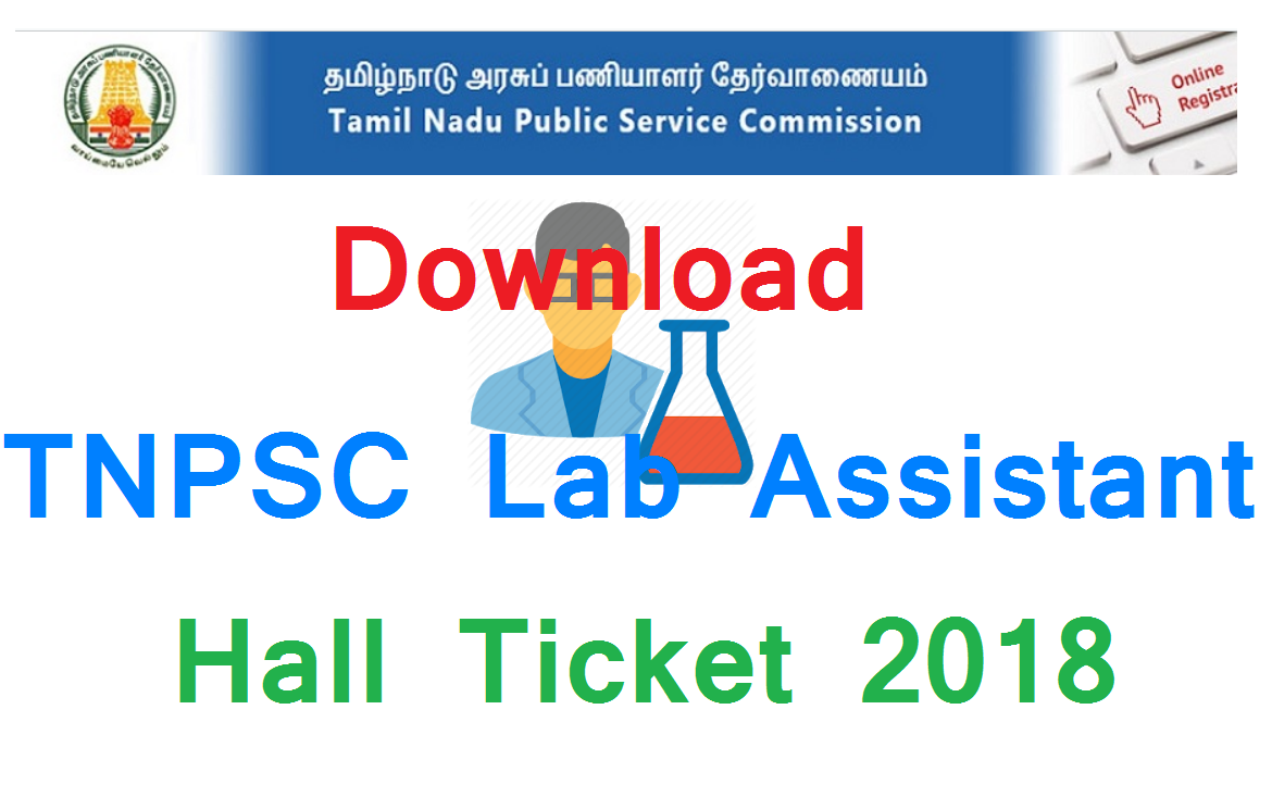 Download TNPSC Lab Assistant Hall Ticket 2018