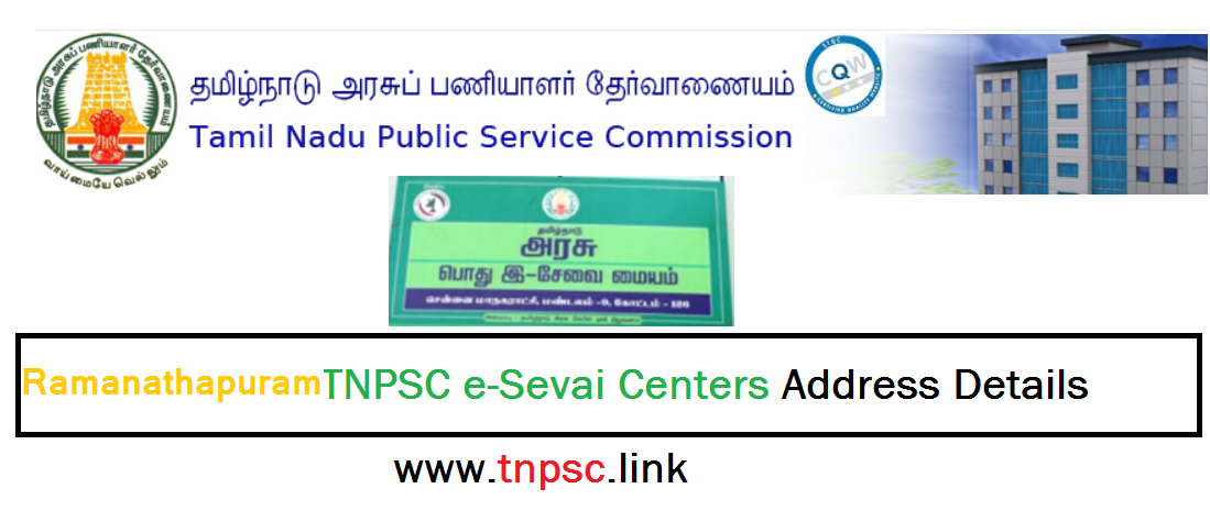 Ramanathapuram TNPSC e-Sevai Centers Address Details - tnpsclink