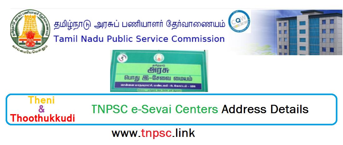 Theni -Thoothukkudi TNPSC e-Sevai Centers Address Details - tnpsclink