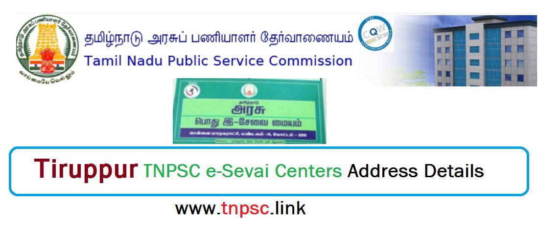 Tiruppur -TNPSC e-Sevai Centers Address Details - tnpsclink