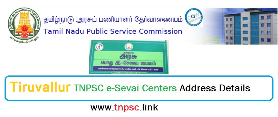 tiruvallur -TNPSC e-Sevai Centers Address Details - tnpsclink