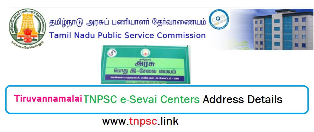 tiruvannamalai -TNPSC e-Sevai Centers Address Details - tnpsclink