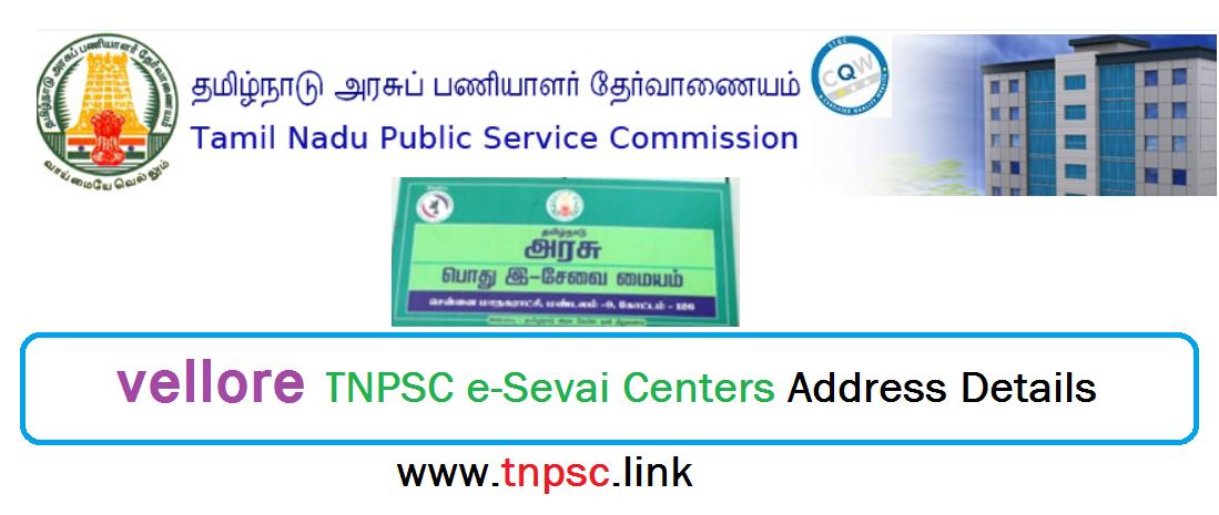 vellore TNPSC e-Sevai Centers Address Details - tnpsclink