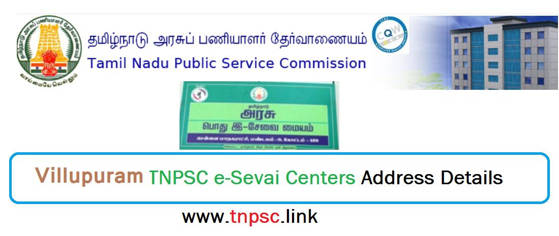 villupuramTNPSC e-Sevai Centers Address Details - tnpsclink