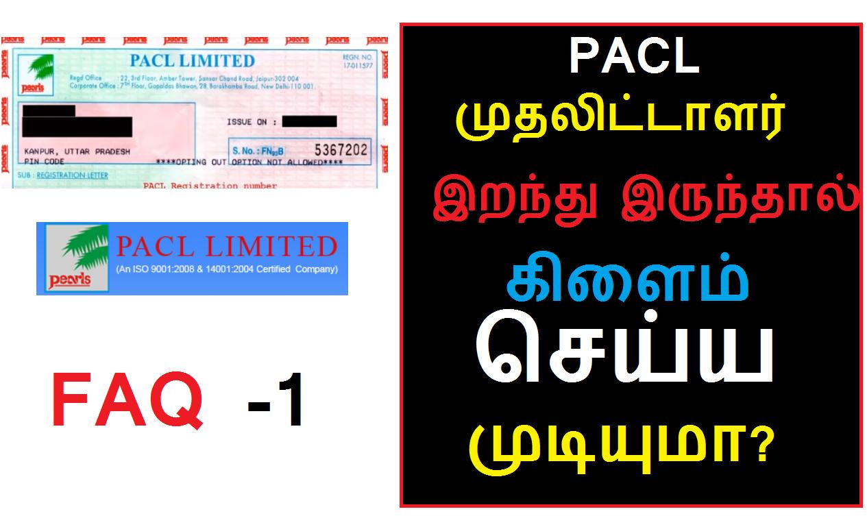 Pacl registration