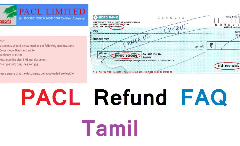PACL Refund FAQ Tamil
