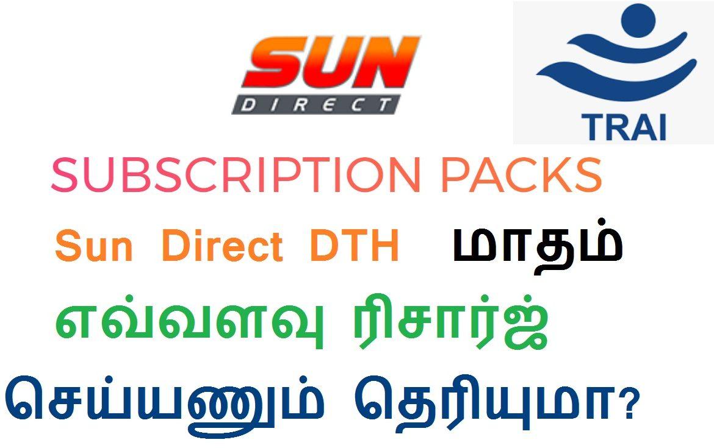 Sun Direct DTH 2019