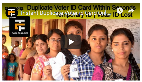 Instant Duplicate Voter id Card Online Temporary ID and Physical Card