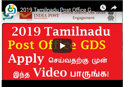 2019 Tamilnadu Post Office GDS
