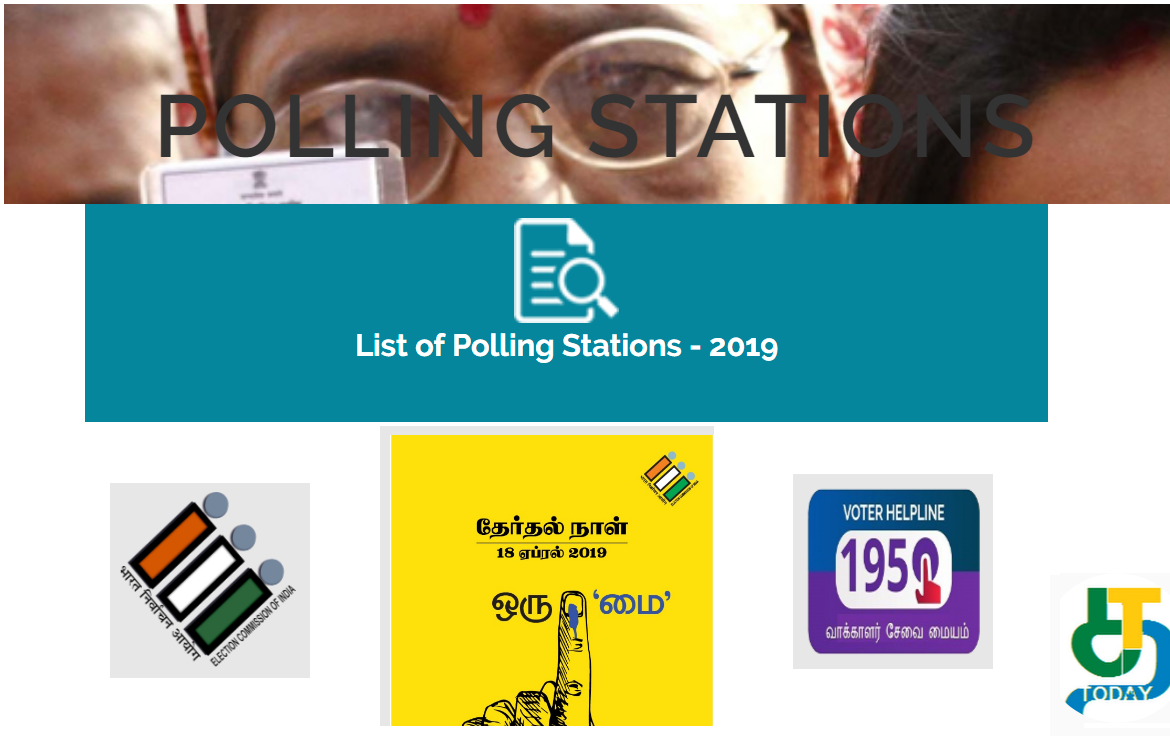 List of Polling Booth in Tamilnadu 2019 - tn polling booth list 2019