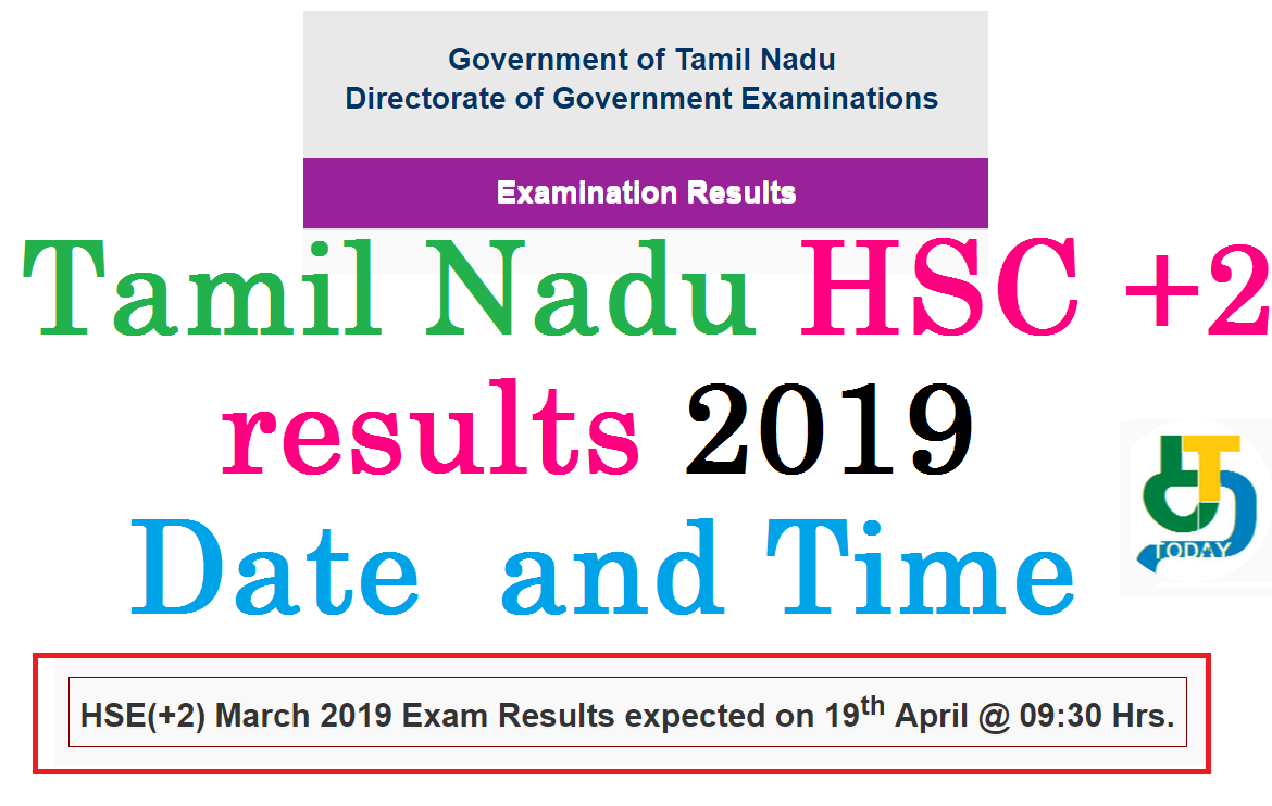 Tamil Nadu HSC +2 results 2019 Date and Time