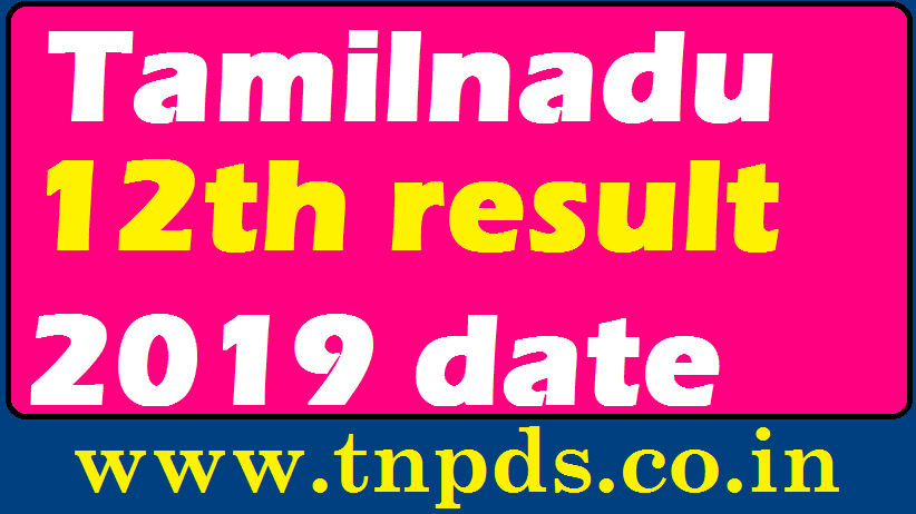 Tamilnadu 12th Result 2019 Date | TNPDS - SMART RATION CARD