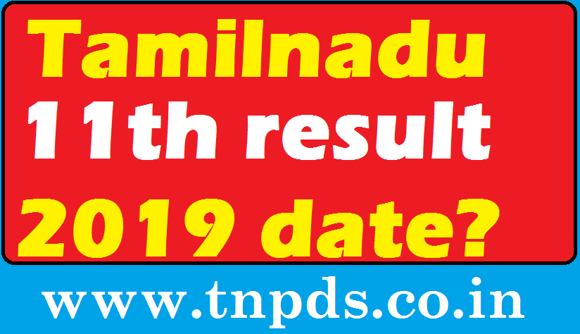 tn11th result date - tnpdscoin