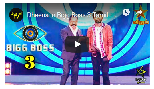 Dheena in Bigg Boss 3 Tamil – Episode 1 – Day 1 – Vijay tv