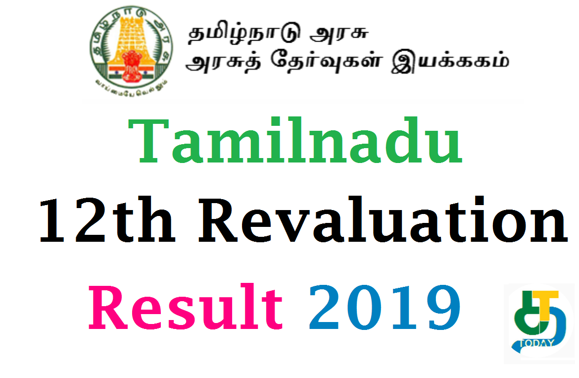 tamilnadu 12th revaluation result 2019