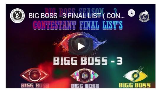 Big Boss 3 Tamil Final Contestant Lists   TNPDS - SMART RATION CARD