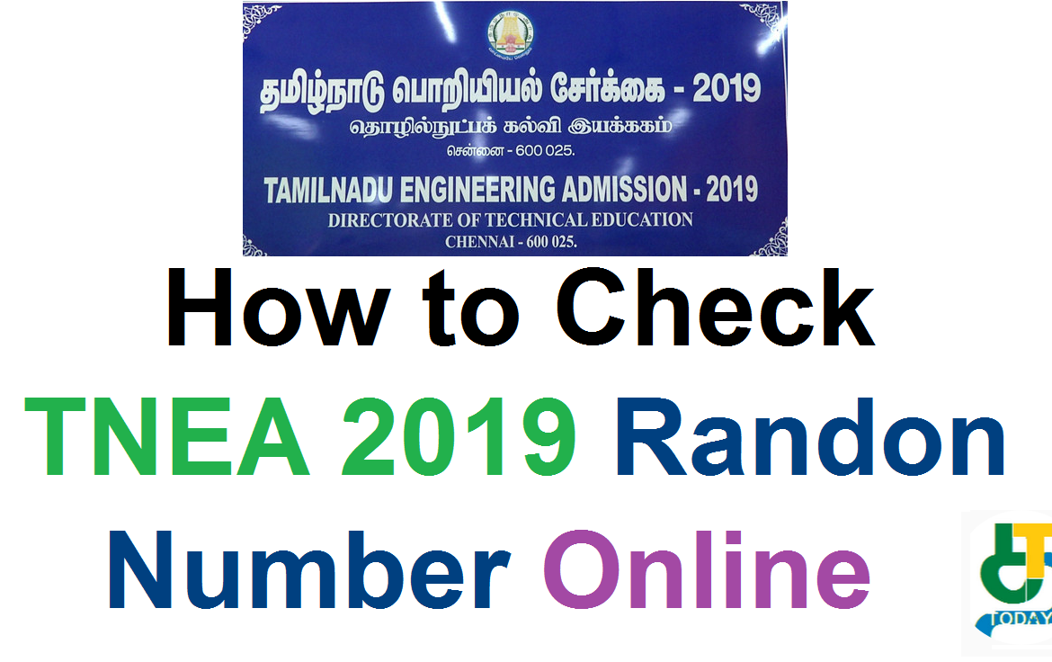 How to Check TNEA 2019 Randon Number Online