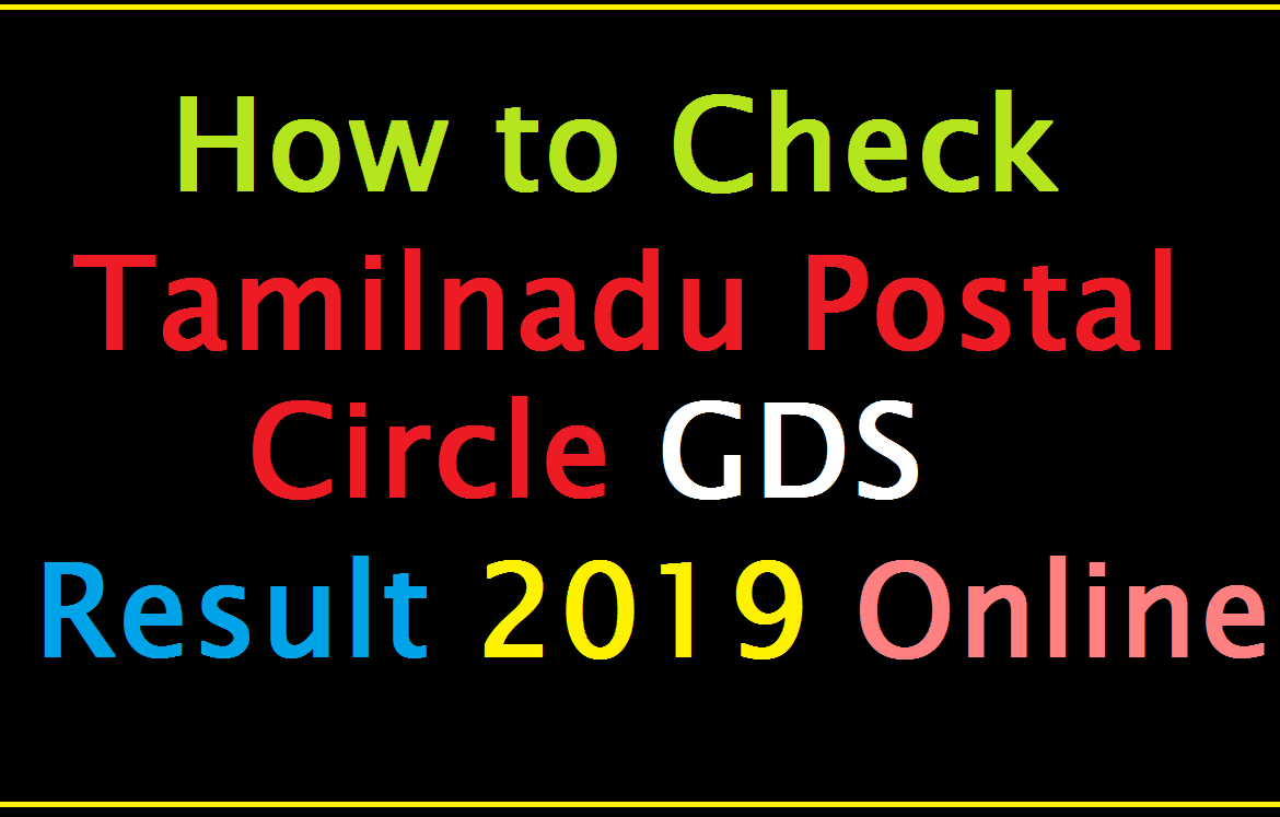 How to Check Tamilnadu Postal Circle GDS Result 2019 Online