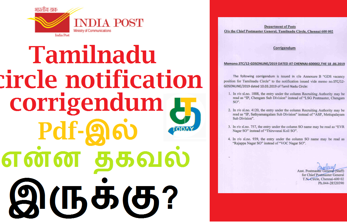 Tamilnadu circle notification corrigendum Pdf-இல்