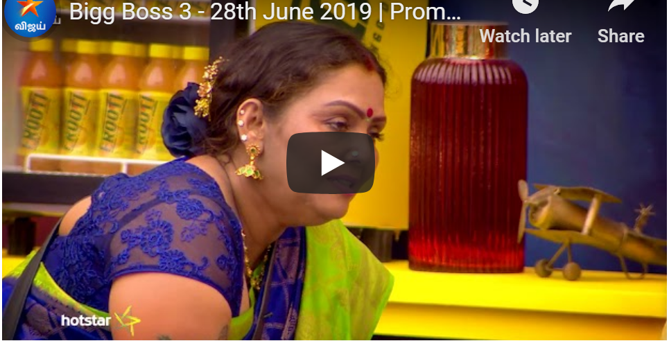 Vijay TV Bigg Boss Tamil 3 - 28th June 2019 Promo 2