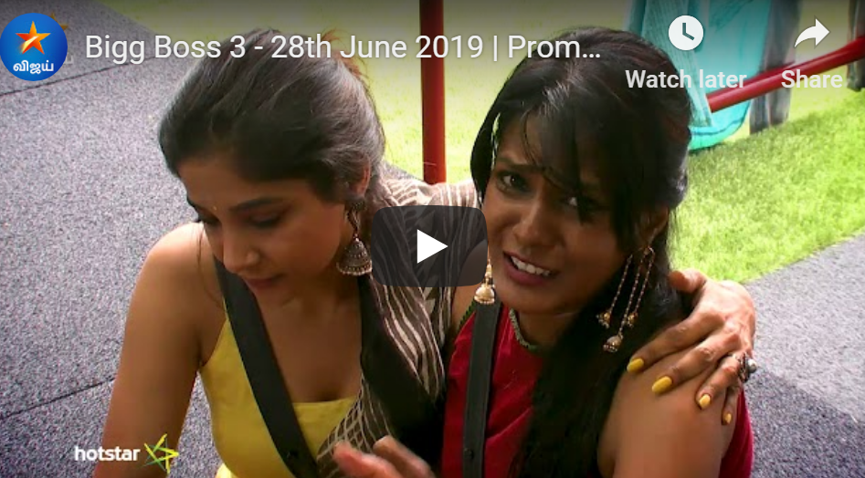 Vijay TV Bigg Boss Tamil 3 - 28th June 2019