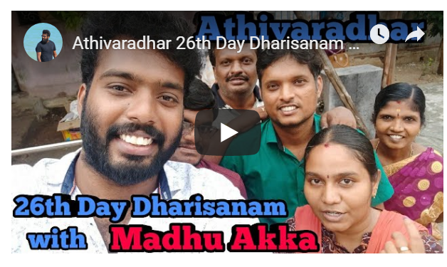 Athi Varadar Day 26(26.07.2019)