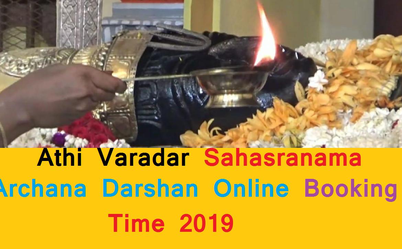 Athi Varadar Sahasranama Archana Darshan Online Booking Time 2019