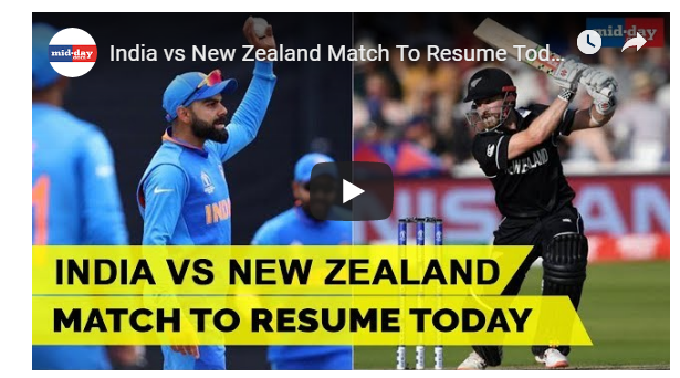 India vs New Zealand Match To Resume Today