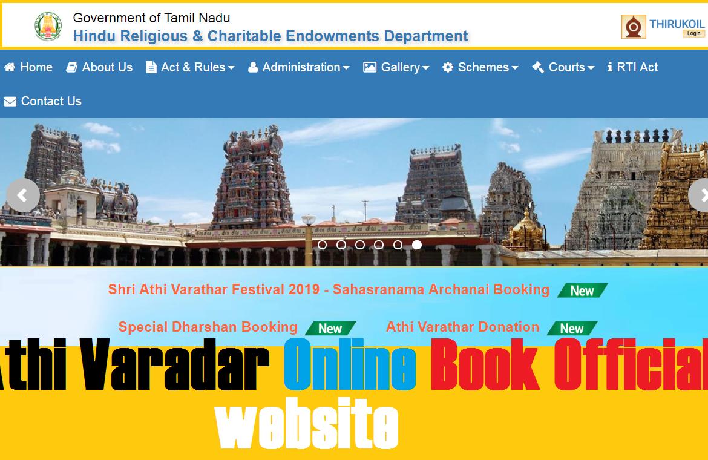 athi varadar online book official website
