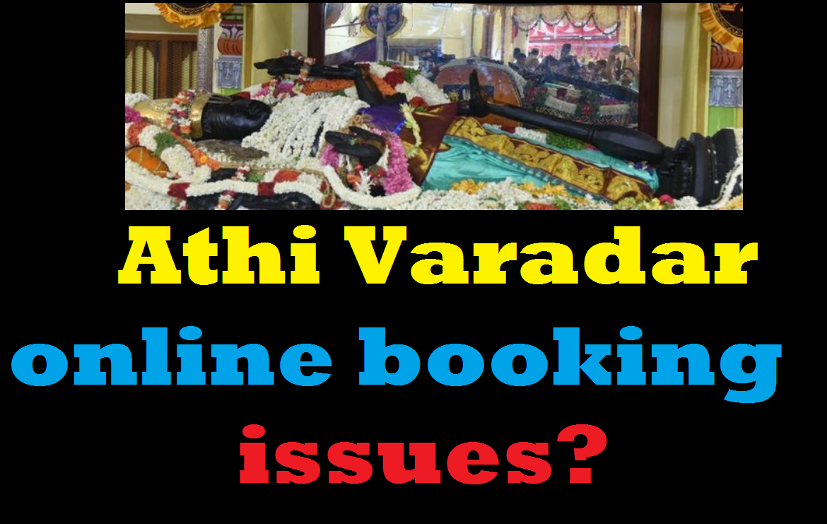 athi varadar online booking issues
